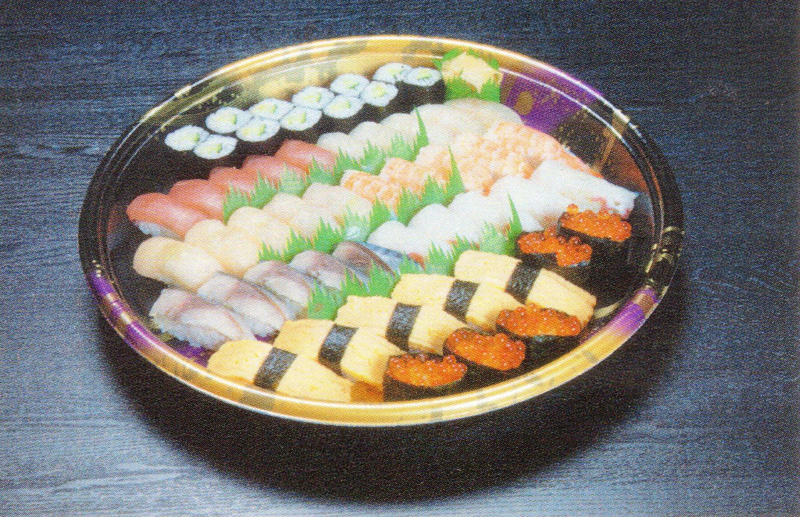 にぎり寿司盛込